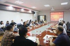 中南六省医院管理专家齐聚荆州开展活动交流