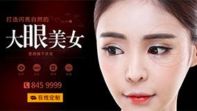 荆州韩式无痕双眼皮手术多少钱_埋线|切开双眼皮